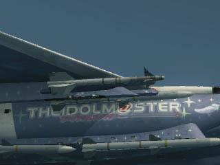 ゲーム中AIM-9外観