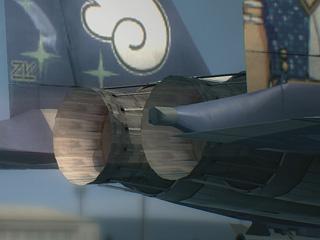 ゲーム機体噴出口