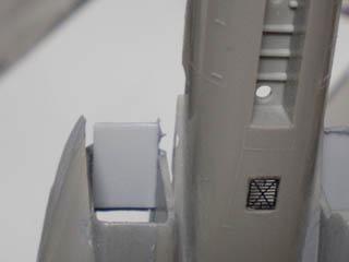 インテーク可動部絞り込み部分1
