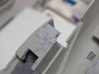 インテーク可動部絞り込み部分2