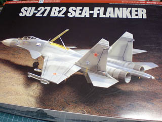 Su-27 B2キット