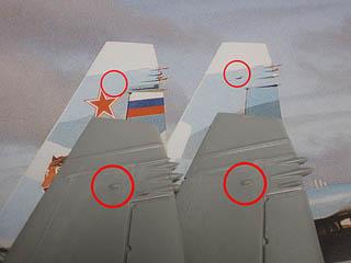 垂直尾翼突起確認1