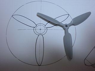 プロペラ形状比較